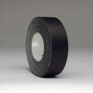 "Black Gaffers Tape (2"" x 60 yds.)"